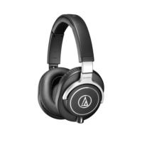 Audio Technica - ATH-M70x