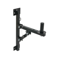 Omnitronic - WH-2 Wall-Mounting 40 kg max