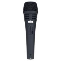 Heil Sound - PR 35 S