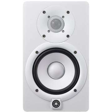 Yamaha - HS 5 I White, szemből
