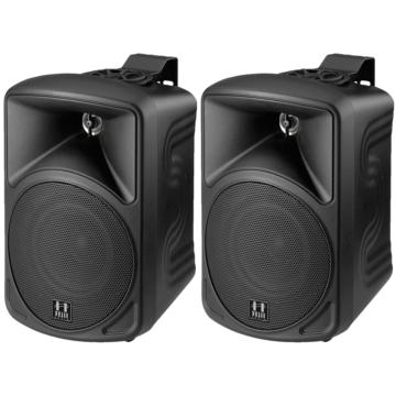Hill Audio - Adagio SMW-420B, előröl