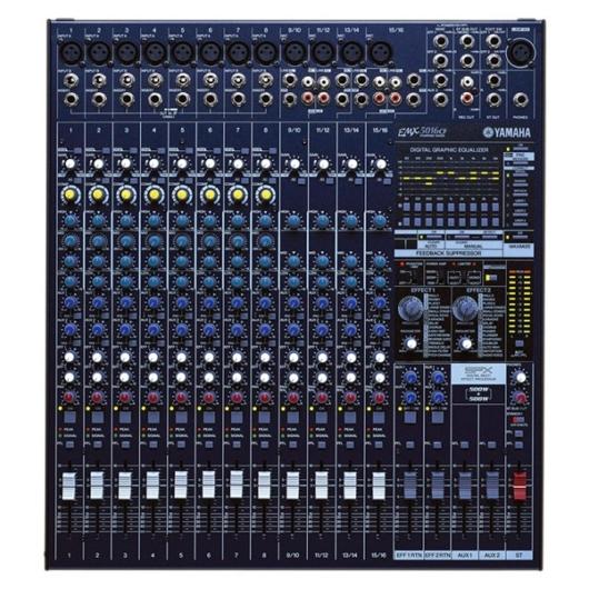 Yamaha - EMX5016CF keverőerősítő