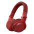 Kép 1/4 - Pioneer DJ - HDJ-CUE1BT-R fejhallgató, sötét ezüst